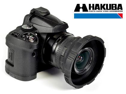 ハクバ カメラアーマーに「Nikon D5000」用が仲間入り