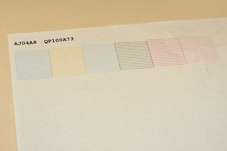 用紙セットでうっかりミス!EPSON「カラリオ EP-803A」のヘッドクリーニングを試してみた