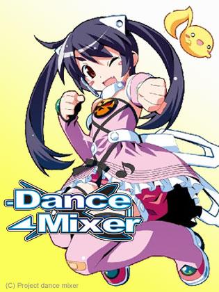 なのはファン必見!Dance×Mixer 「恋のタイムマシン」PV