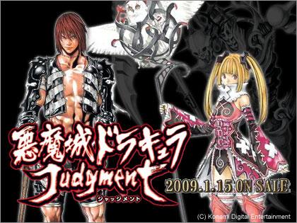 「悪魔城ドラキュラ ジャッジメント」、東京ゲームショウでお披露目中