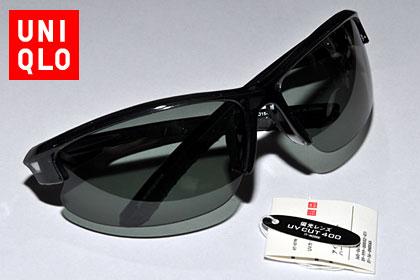 990円でUV400+偏光レンズサングラス!「アイプロテクトハーフリム」
