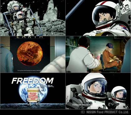 freedom_2007_2.jpg