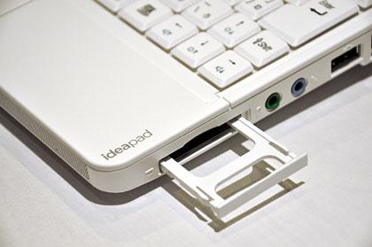 lenovo「IdeaPad (S10e)」がやってきた:Review-1
