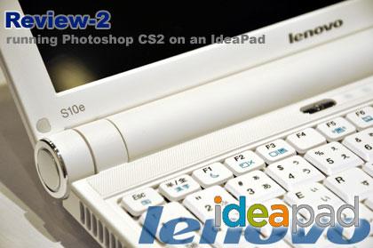 lenovo「IdeaPad (S10e)」はブロガーにとって使えるマシンか?:Review-2