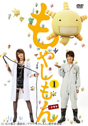 TVドラマ「もやしもん」DVDには、ファン垂涎!毎巻に豪華