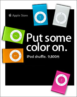 new_iPod-shuffle.jpg