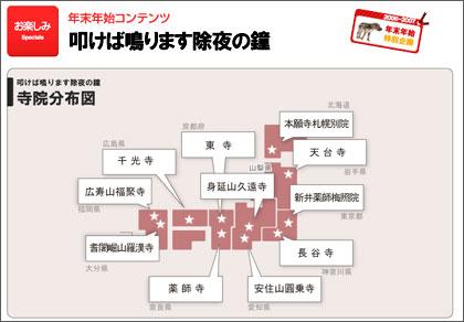 web_joya.jpg