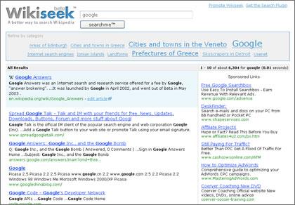 wikiseek_google.jpg