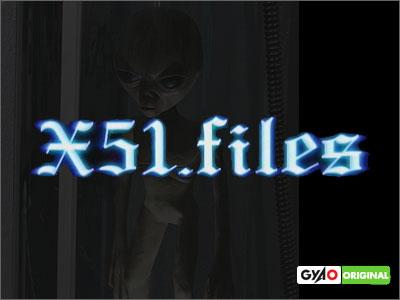 x51files_gyao.jpg