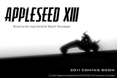 「APPLESEED XIII(アップルシード XIII)」は劇場・Blu-ray・ネット配信の3メディアで同時展開!