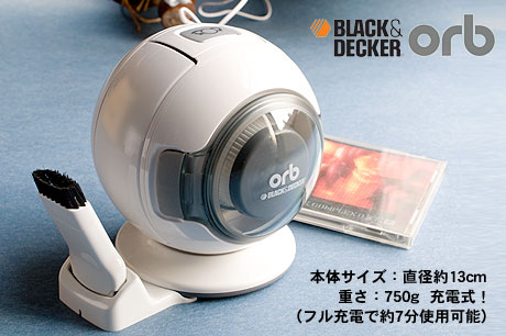 black decker orb48 cd n00bs. Black Bedroom Furniture Sets. Home Design Ideas