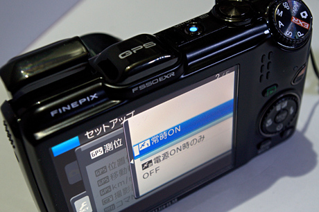 撮像素子一新!「Fujifilm FinePix F550EXR」はRAW撮影とGPS機能搭載の小さな巨人!