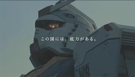 カップヌードルCM「ガンダム」篇がかっちょええ