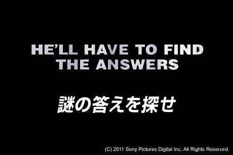 ヤツラが帰ってくる!「メン・イン・ブラック3(MIB3)」(3D)映像解禁!