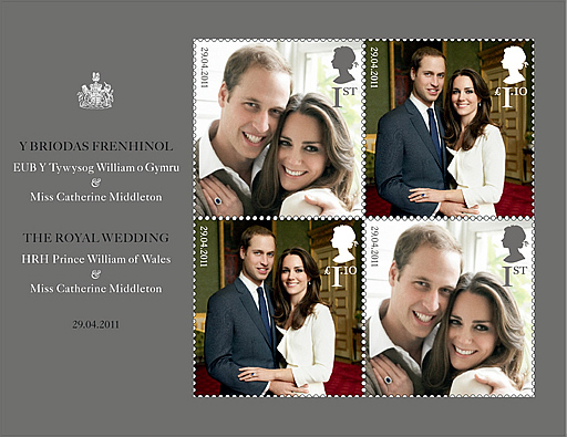 イギリスのロイヤルウェディング公式記念切手のケイトさんが美しい!