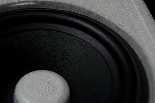 Stereo 2011年7月号買った、「FOSTEX P800」スピーカーユニットキット付きなり!