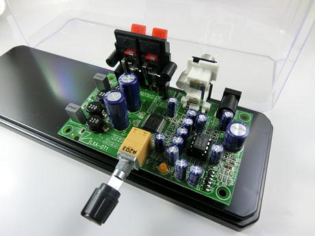 stereo 2012年1月号付録のデジタルアンプ「LXA-OT1(ラックスマン)」すげえっす!