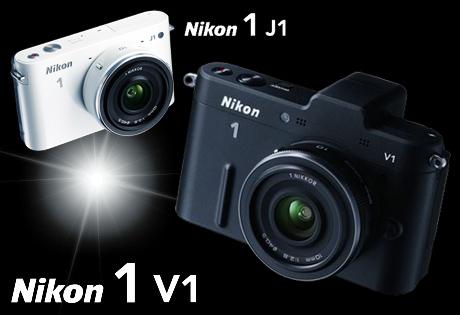 ニコンからミラーレス一眼「Nikon 1(ワン)」登場!「Nikon 1 J1」「Nikon 1 V1」