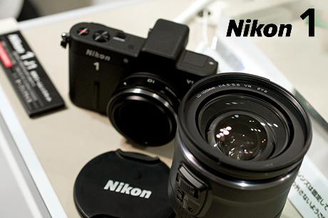 ニコンのミラーレス「Nikon 1(ワン)」にニコンプラザで触れてきた!