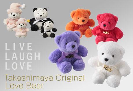 「タカシマヤオリジナルラブベア」2011年は「絆・家族」がテーマのものも!