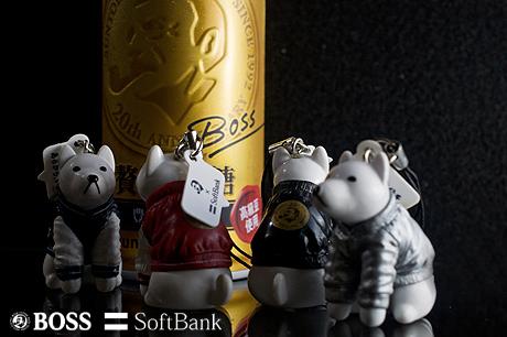 缶コーヒーBOSS「栄光のボスジャン お父さんストラップコレクション」ゲット