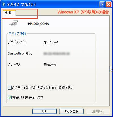 iBUFFALOのBluetooth Ver4.0に対応していないPCでも使えるセキュリティカードセットを使ってみたぞ