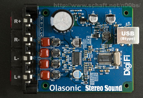 『Olasonic製のUSB DAC付きデジタルパワーアンプ』が一足早くやってきた!(DigiFi No.7特別付録)
