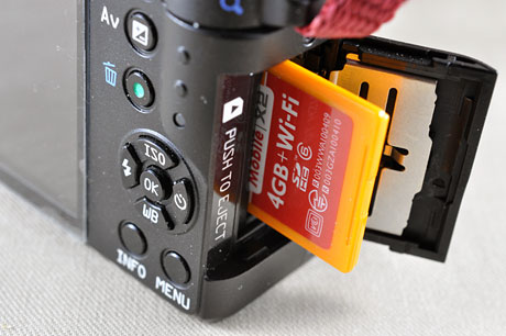 「Eye-Fi Mobile X2 カード for docomo」をAndridタブレットで試してみたよ