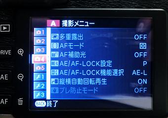 FUJIFILM「X-E1」で代官山の夜景を堪能~【代官山フォトセミナー】