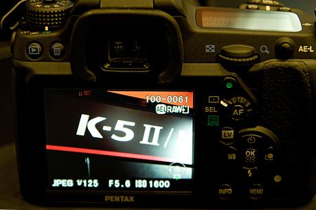 暗所での撮影に強くなった「K‐5II」に驚いた!(K‐5II 体感&トークライブ)
