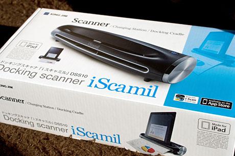 iPad専用ドッキングスキャナ「iScamil(iスキャミル)」がやってきた