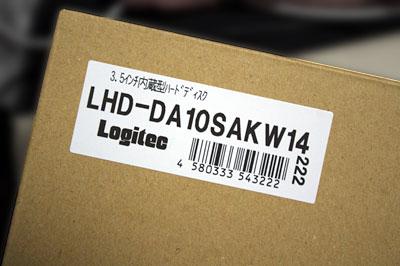 テレビに繋げるUSB-HDDならコレ一台でOK!4BAY外付型3.5インチHDDケース「LHR-4BNEU3」