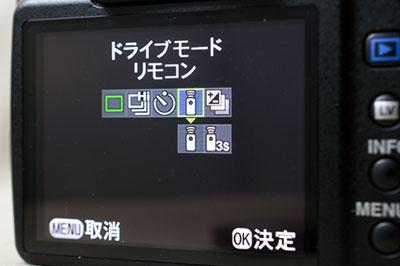 PENTAX用のリモコンを500円以下でゲット!