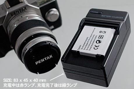 「PENTAX Q10」用にD-LI68対応互換バッテリーと互換充電器をゲット