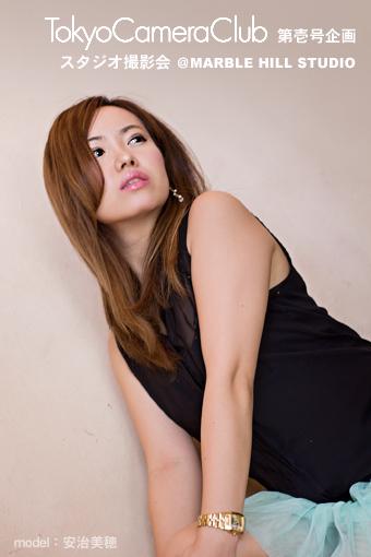 東京カメラ部のスタジオ撮影会に参加!モデルは紗々さんと安治美穂さんのお二人なり