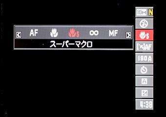 [EX-ZR300-2]ハイスピードエクシリム「EX-ZR300」のスーパーマクロ撮影がすごい!
