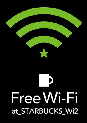 スタバで無料WiFi!「at_STARBUCKS_Wi2」がスタート!まずは利用者登録すべし