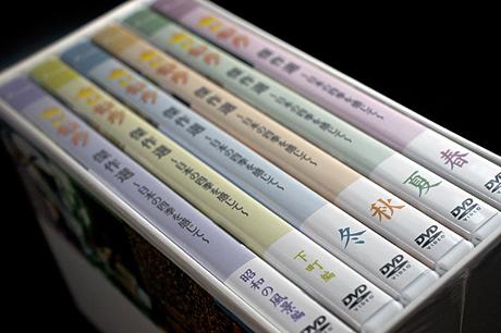 DVD-BOX「ちい散歩傑作選~日本の四季を感じて~」が到着!