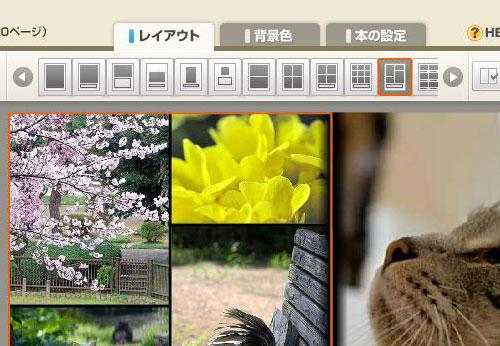 「ドリームページ(DreamPages)」で文庫サイズのフォトブックを作ってみた