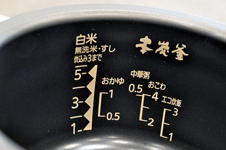 高機能を簡単に!目指すは「取説なし」で使える家電(DVR-BZ260-1)
