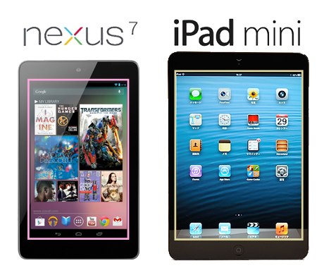 「iPad mini」ゲット「iPod touch 5」、「iPad 4」「iPhone 5」との仕様比較