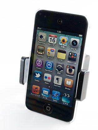 Ipodtouch clipstand 1