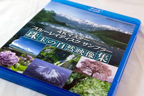 千円以下で使えるHDMIケーブル購入~(4K2K対応/HDMIバージョン1.4a)