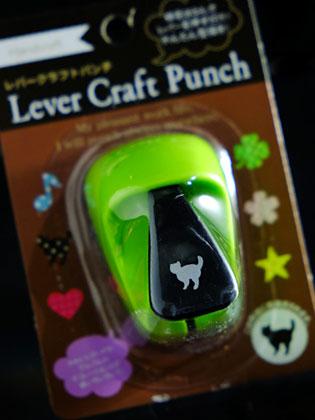 キャンドゥで猫型のレバークラフトパンチを捕獲!(これで100円シリーズ)