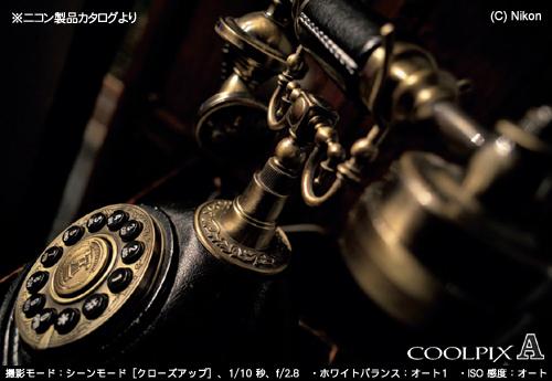 「COOLPIX A」発表、APS-Cセンサー搭載のコンデジときたか