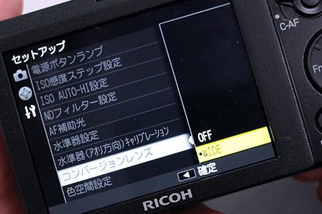 新「GR」にいち早く触れてきたぞぃ!:GR BLOG 新製品体験 オフ会