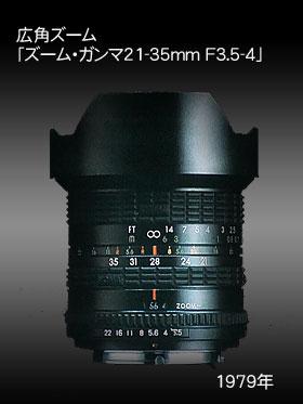 SIGMA GLOBAL VISION 体験イベント:18-35mm F1.8 DC HSMレンズ篇