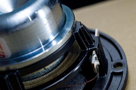 Stereo 2013年8月号特別付録「スキャンスピーク製高性能50mmフルレンジスピーカー・ユニット」がやってきた