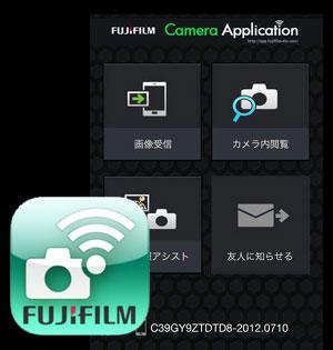 「FUJIFILM X-M1」がやってきた!はやくも姫様の気品にメロメロっす(モニター日記-0)