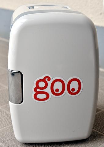 gooのfacebookページ20,000いいね!プレゼントで「goo温冷庫」ゲット